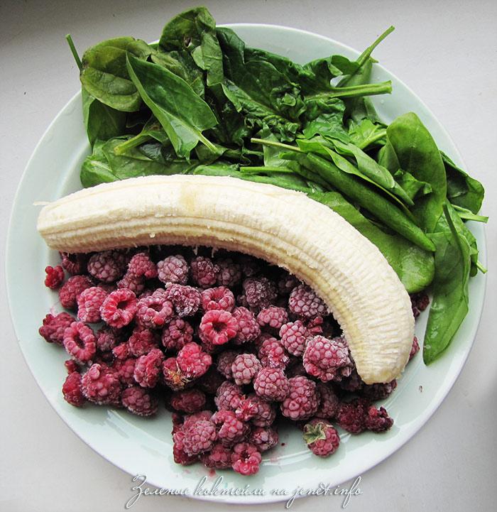 листочков шпината и щавеля, 1 банан и стакан замороженной малины